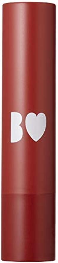 バーガー混沌レンダーB IDOL(ビーアイドル) ビーアイドル ツヤプルリップ 06 キマグレブラウン 2.4g 口紅