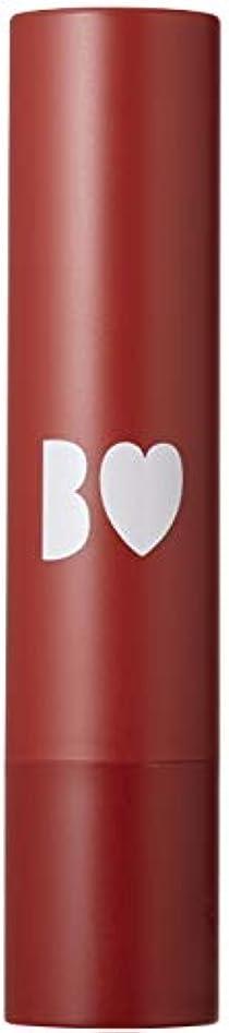 はっきりと帰る病んでいるB IDOL(ビーアイドル) ビーアイドル ツヤプルリップ 06 キマグレブラウン 2.4g 口紅