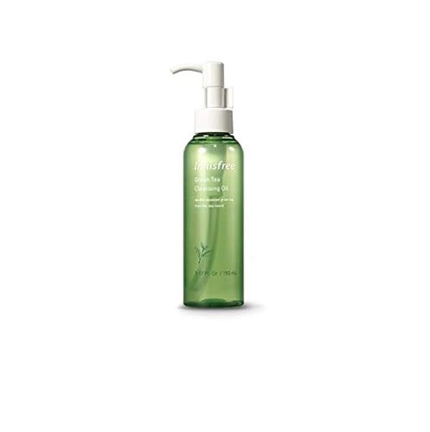 風浴シャツinnisfree 緑茶クレンジングオイル/Green Tea Cleansing Oil 150mL [並行輸入品]