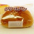 ヤマザキ クリームパン 山崎製パン横浜工場製造品 3個からご注文ください