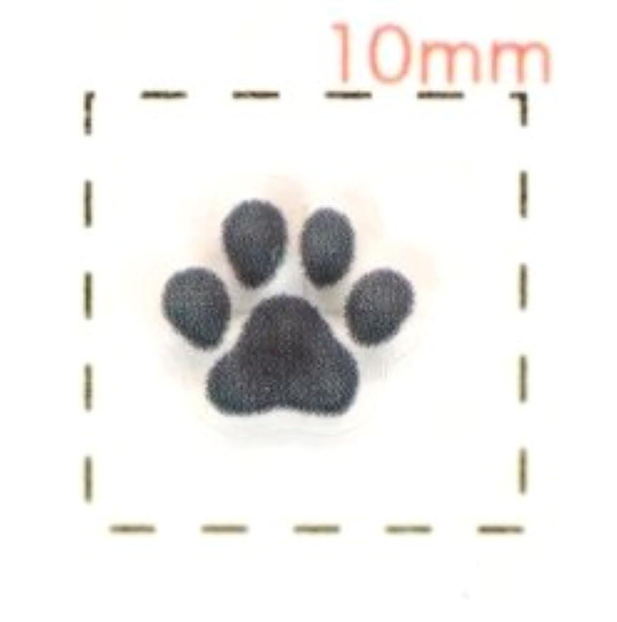 恐ろしい警報満足犬の足跡(肉球)【ドッグ ネイルシール】(1)ブラック/1シート16枚