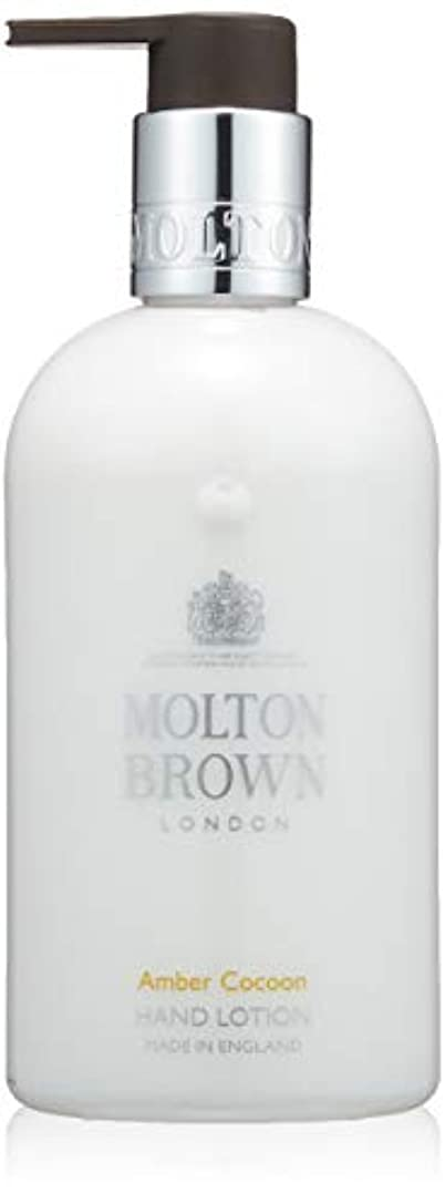 個人的に二十引き受けるMOLTON BROWN(モルトンブラウン) アンバーコクーン コレクションAC ハンドローション
