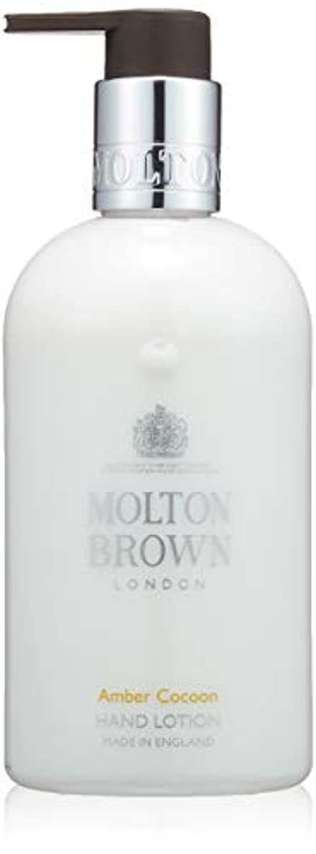 マーチャンダイジング保証する行政MOLTON BROWN(モルトンブラウン) アンバーコクーン コレクション AC ハンドローション