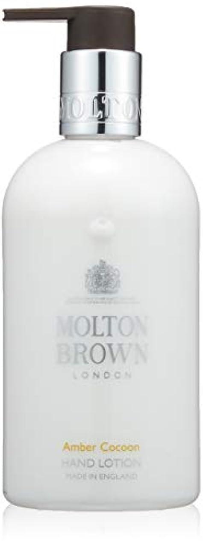 契約したかる怠けたMOLTON BROWN(モルトンブラウン) アンバーコクーン コレクション AC ハンドローション