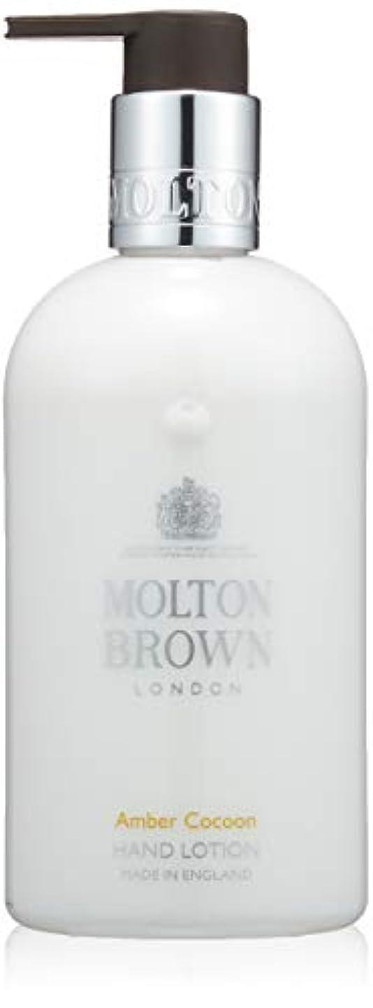 襟決定上陸MOLTON BROWN(モルトンブラウン) アンバーコクーン コレクションAC ハンドローション