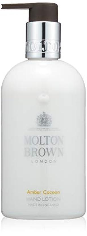 一流派手頑張るMOLTON BROWN(モルトンブラウン) アンバーコクーン コレクションAC ハンドローション