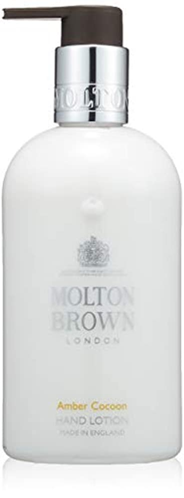 ショルダーありそうミンチMOLTON BROWN(モルトンブラウン) アンバーコクーン コレクションAC ハンドローション