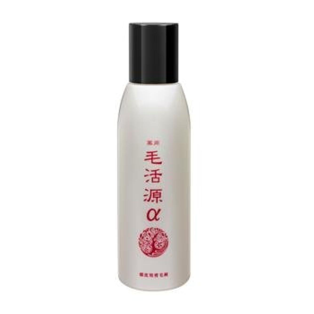 ハイム化粧品/薬用毛活源α【ボディケア?ヘアケア】新容器