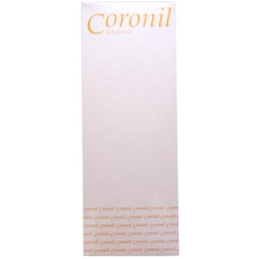 一時停止アレイ改修するコロニール スキンローション(化粧水)
