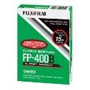 富士フイルム インスタント B&Wフィルム 1パック品 FP-400B PSP 1