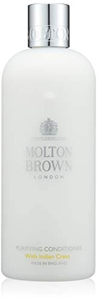 遺産降雨避難するMOLTON BROWN(モルトンブラウン) インディアンクレス コレクションIC コンディショナー