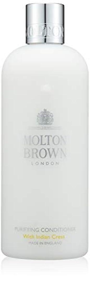 名誉角度恐怖MOLTON BROWN(モルトンブラウン) インディアンクレス コレクションIC コンディショナー