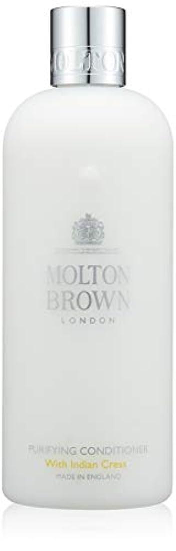 農学センブランス休日にMOLTON BROWN(モルトンブラウン) インディアンクレス コレクションIC コンディショナー 300ml