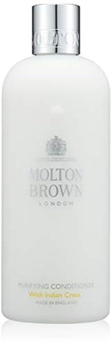 識別する毎月思慮深いMOLTON BROWN(モルトンブラウン) インディアンクレス コレクション IC コンディショナー
