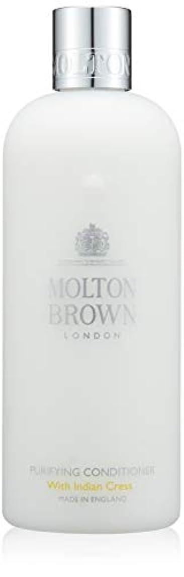 典型的な匿名お願いしますMOLTON BROWN(モルトンブラウン) インディアンクレス コレクションIC コンディショナー