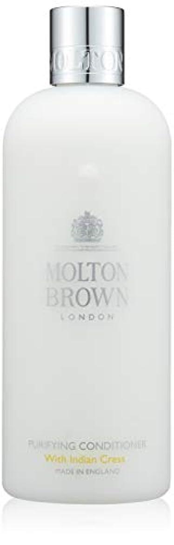 パトロール視聴者革命的MOLTON BROWN(モルトンブラウン) インディアンクレス コレクションIC コンディショナー
