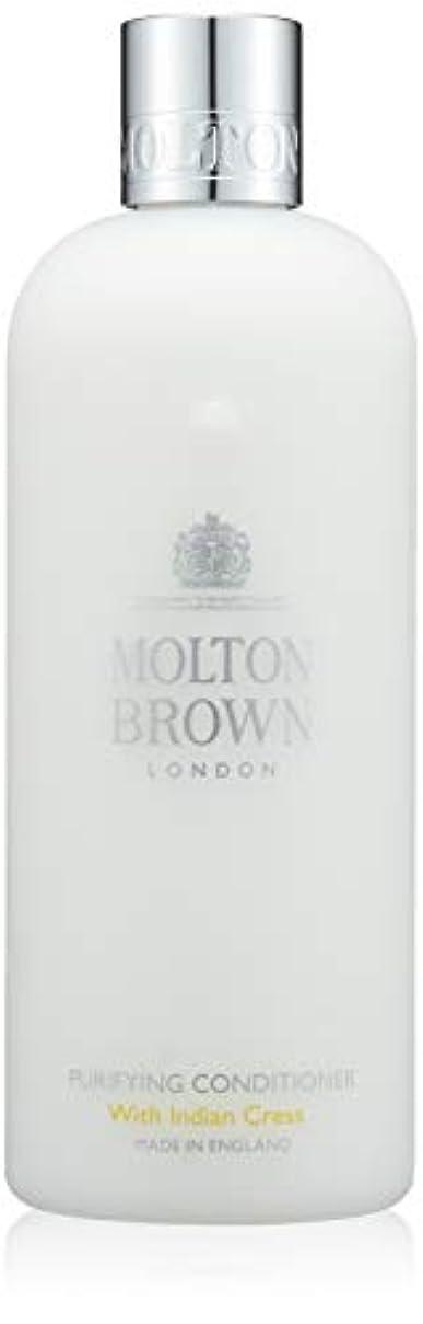 ブルーベル経済的熟考するMOLTON BROWN(モルトンブラウン) インディアンクレス コレクションIC コンディショナー