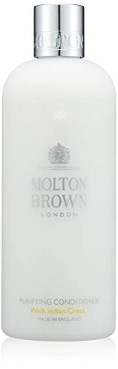 摂氏候補者国民MOLTON BROWN(モルトンブラウン) インディアンクレス コレクションIC コンディショナー トリートメント 300ml
