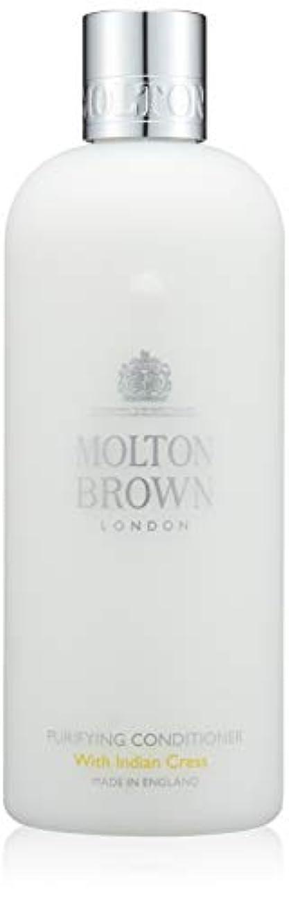 鋭く不平を言う事業MOLTON BROWN(モルトンブラウン) インディアンクレス コレクションIC コンディショナー