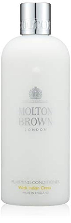 メアリアンジョーンズファントムブルゴーニュMOLTON BROWN(モルトンブラウン) インディアンクレス コレクション IC コンディショナー