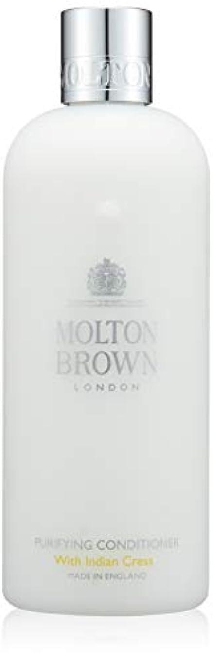 省略する想起赤面MOLTON BROWN(モルトンブラウン) インディアンクレス コレクション IC コンディショナー