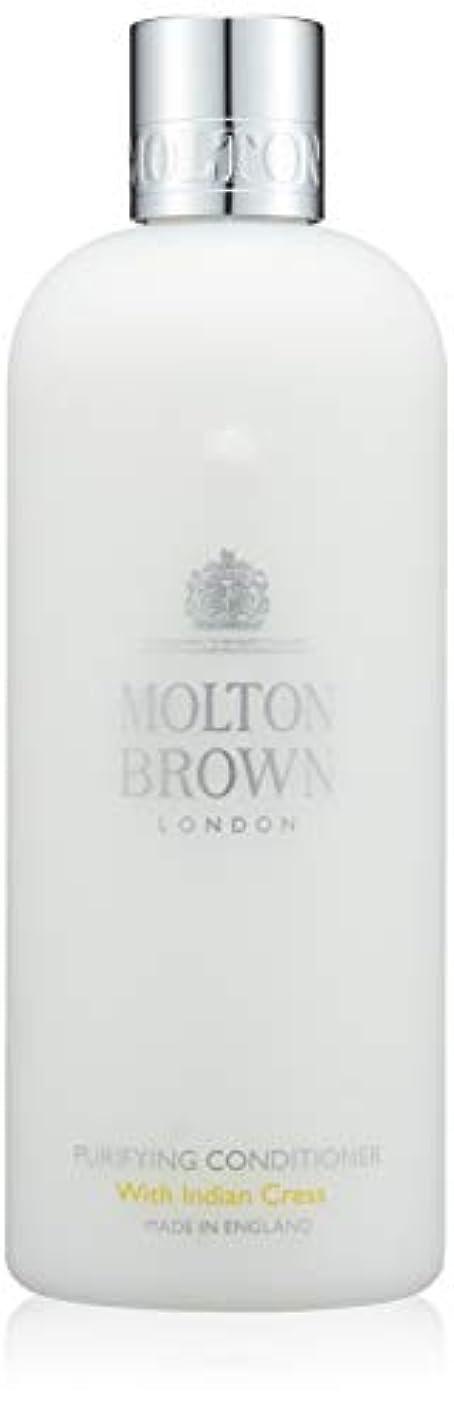 以来干渉納税者MOLTON BROWN(モルトンブラウン) インディアンクレス コレクションIC コンディショナー