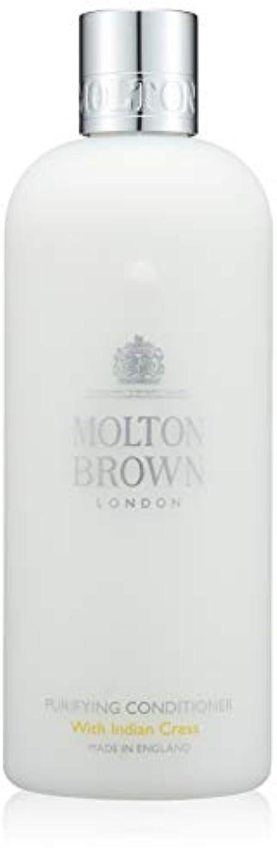 マダム窓を洗うドリルMOLTON BROWN(モルトンブラウン) インディアンクレス コレクションIC コンディショナー トリートメント 300ml