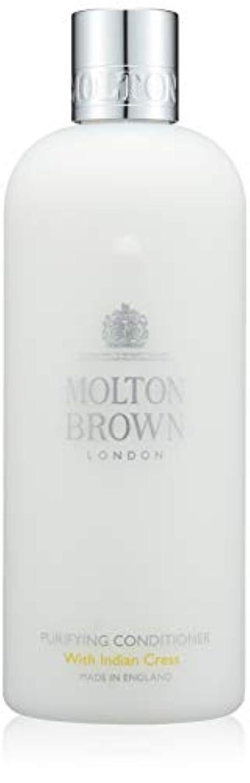 ギャラリーギャラリー熟読するMOLTON BROWN(モルトンブラウン) インディアンクレス コレクションIC コンディショナー