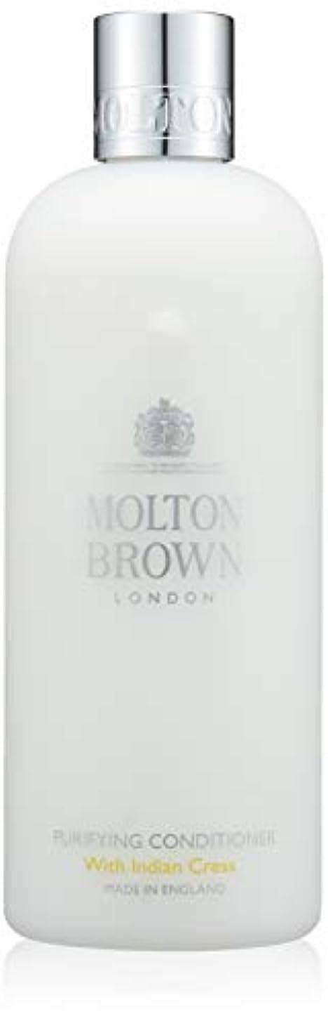 モック発生合唱団MOLTON BROWN(モルトンブラウン) インディアンクレス コレクションIC コンディショナー