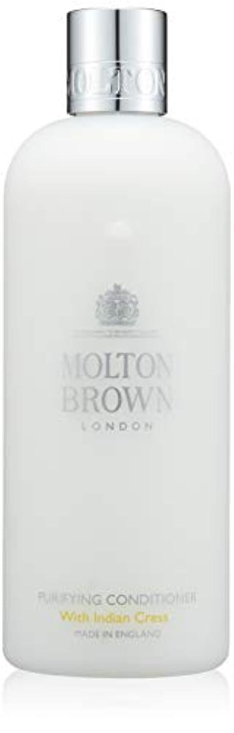 洞察力待って線MOLTON BROWN(モルトンブラウン) インディアンクレス コレクションIC コンディショナー