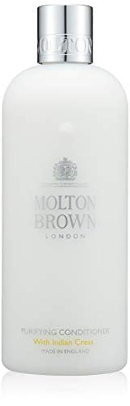 荒らす真鍮抑圧するMOLTON BROWN(モルトンブラウン) インディアンクレス コレクションIC コンディショナー トリートメント 300ml