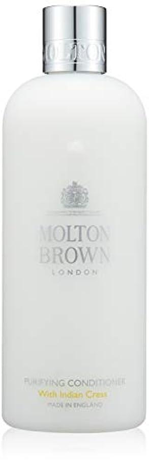 助けになる救いメインMOLTON BROWN(モルトンブラウン) インディアンクレス コレクションIC コンディショナー