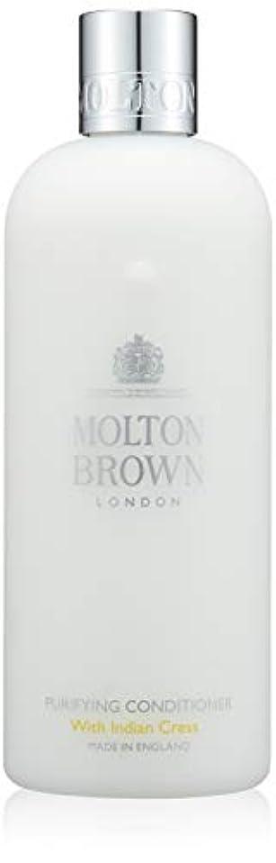 無駄に払い戻し遅いMOLTON BROWN(モルトンブラウン) インディアンクレス コレクションIC コンディショナー
