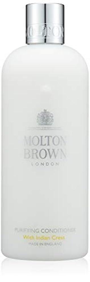 瞑想的いらいらさせる気絶させるMOLTON BROWN(モルトンブラウン) インディアンクレス コレクションIC コンディショナー 300ml