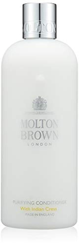社会科育成刑務所MOLTON BROWN(モルトンブラウン) インディアンクレス コレクションIC コンディショナー