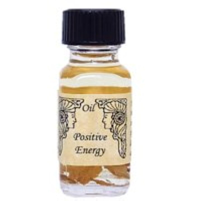 アンシェントメモリーオイル Positive Energy
