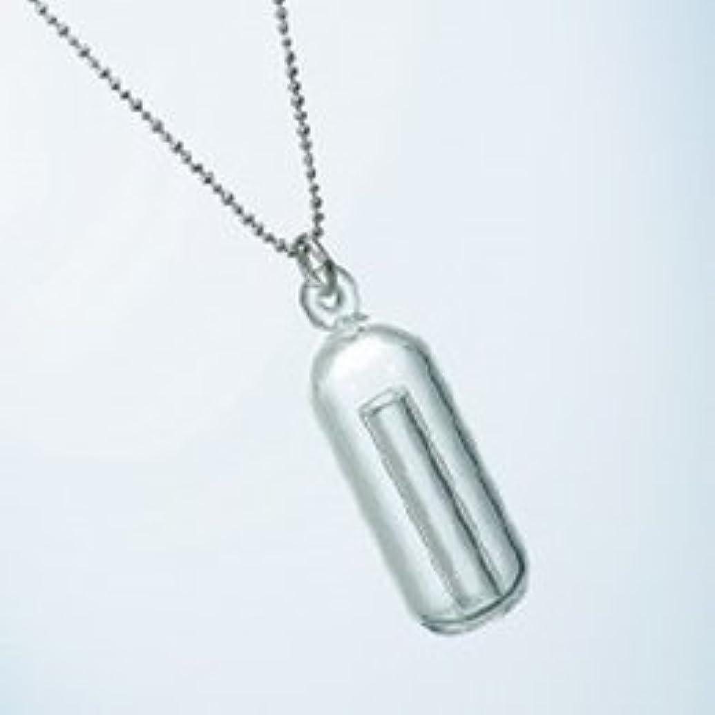 省略するロゴ緊張するグラスネックレス アロマの雫 ドロップ スポイト付き