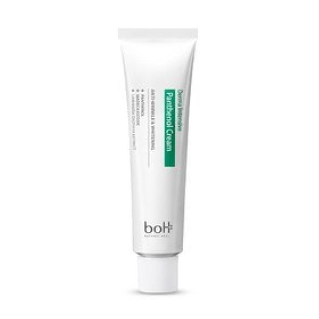 何かメンバー慣性【Botanic Hill Boh(ボ)】ダーマインテンシブ パンテノール クリーム 50ml [並行輸入品]