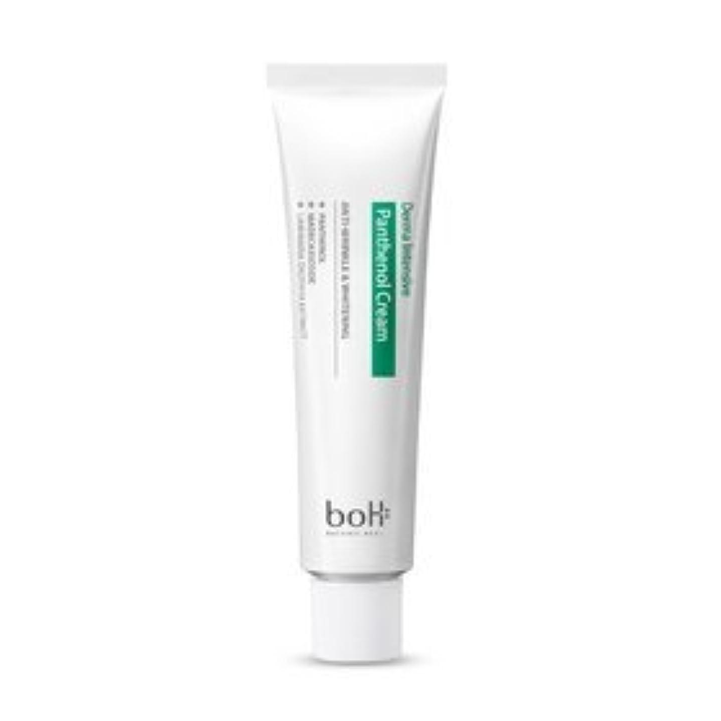 【Botanic Hill Boh(ボ)】ダーマインテンシブ パンテノール クリーム 50ml [並行輸入品]