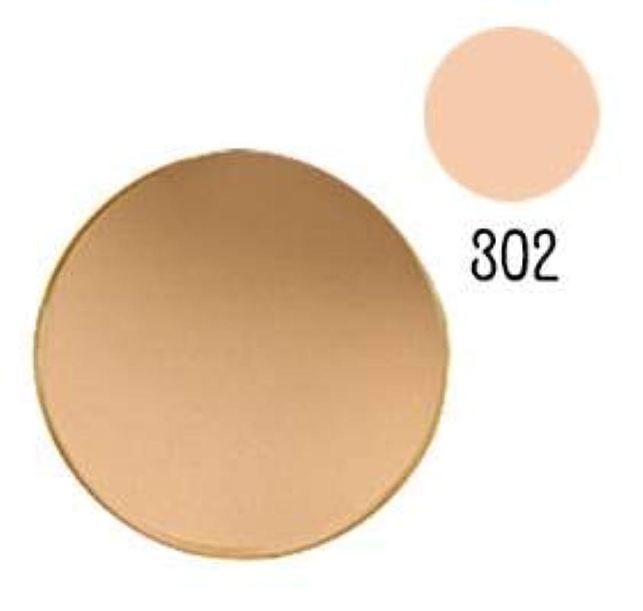 と構築する繊毛コスメデコルテ エタニア シュール ファンデーション<302> レフィル SPF15/PA++