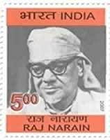 Raj Narain. Personality, Rs. 5 Indian Stamp