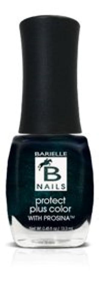 文明化するホールドオール好むBネイルプロテクト+ネイルカラー(プロシーナ付き) - ブラックレンブルー