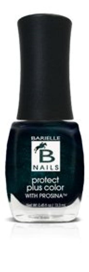 スナップ対応広いBネイルプロテクト+ネイルカラー(プロシーナ付き) - ブラックレンブルー