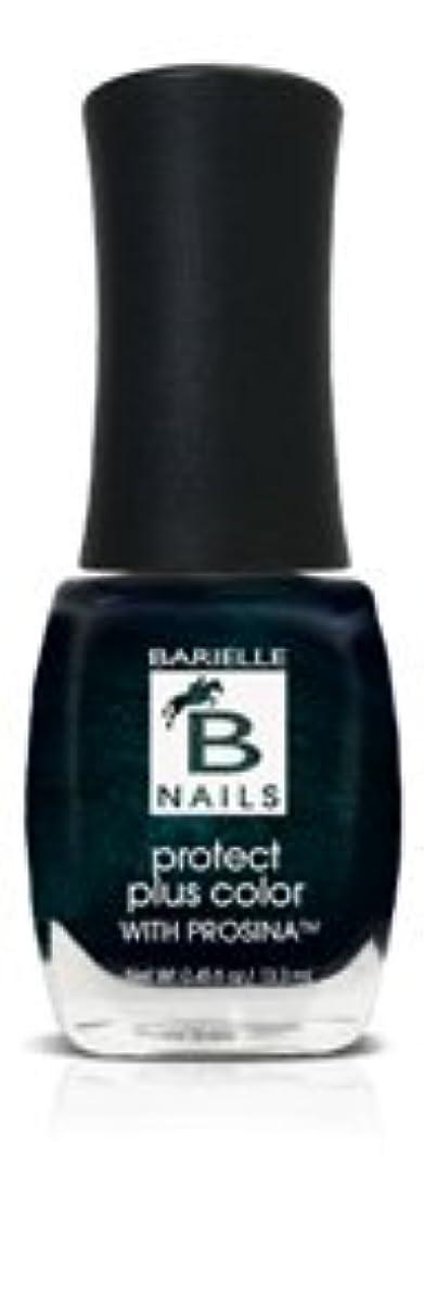 エール徒歩で親愛なBネイルプロテクト+ネイルカラー(プロシーナ付き) - ブラックレンブルー