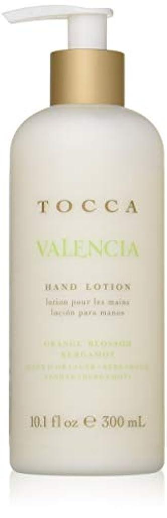 接触宿題をする引き金TOCCA(トッカ) ボヤージュ ハンドローション バレンシア 300mL (手肌用保湿 ハンドクリーム オレンジとベルガモットのフレッシュシトラスな香り)