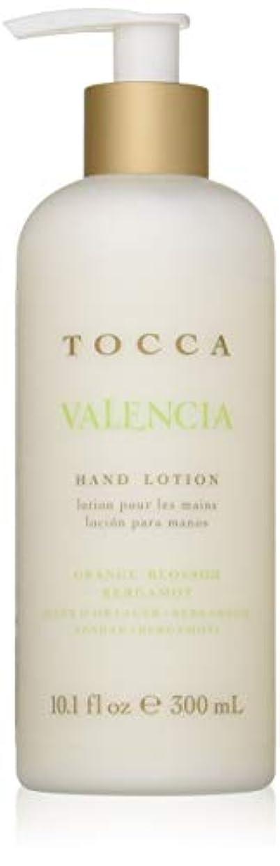 風刺気をつけて近所のTOCCA(トッカ) ボヤージュ ハンドローション バレンシア 300mL (手肌用保湿 ハンドクリーム オレンジとベルガモットのフレッシュシトラスな香り)