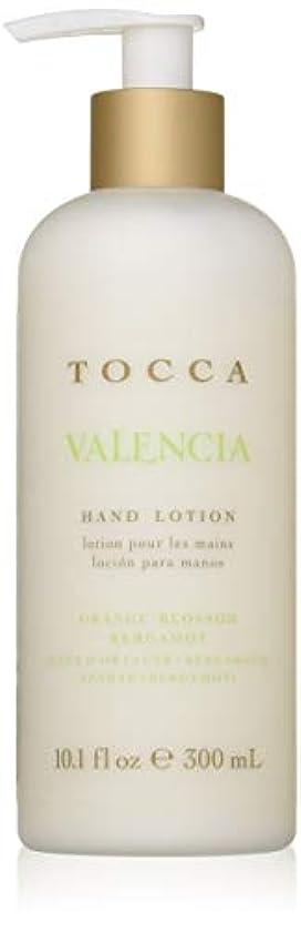 動ラフ睡眠チーフTOCCA(トッカ) ボヤージュ ハンドローション バレンシア 300mL (手肌用保湿 ハンドクリーム オレンジとベルガモットのフレッシュシトラスな香り)