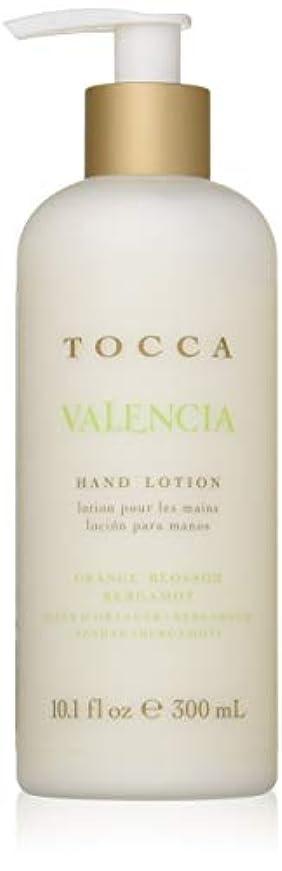 芝生柔らかさ買うTOCCA(トッカ) ボヤージュ ハンドローション バレンシア 300mL (手肌用保湿 ハンドクリーム オレンジとベルガモットのフレッシュシトラスな香り)