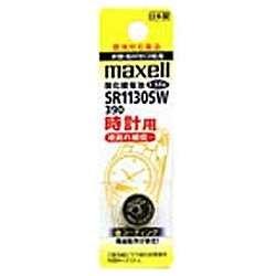 日立マクセル 時計用酸化銀電池 SR1130SW 5個 SW系アナログ時計用 金コーティング採用 日本製