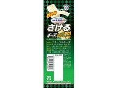 雪印 北海道100 さけるチーズ ローストガーリック味 袋25gX20